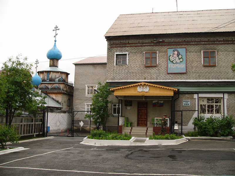 Исправительная колония №2 «Белый лебедь» (г. Соликамск), Пермский край